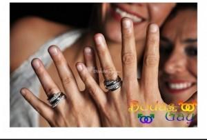 bodas gay m�xico df, ceremonias gay, bendiciones gay, bodas lgbt